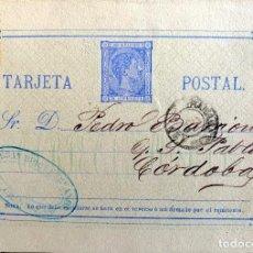 Sellos: ESPAÑA. ENTERO POSTAL 8. 1876.. Lote 207340855