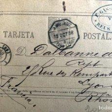 Sellos: ESPAÑA. ENTERO POSTAL 10. 1886. CIRCULADO REUS-LYON.. Lote 207341165