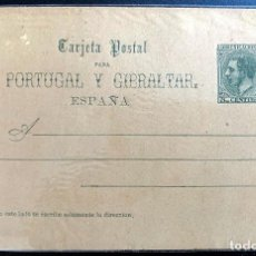 Sellos: ESPAÑA. ENTERO POSTAL 13AC. 1884. NO CIRCULADO. Lote 207341651