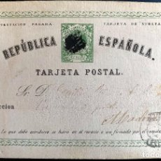 Sellos: ESPAÑA. ENTERO POSTAL 2V. 1874.. Lote 207343052