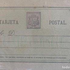 Sellos: ESPAÑA. ENTERO POSTAL 7A. 1875. SIN CIRCULAR. Lote 207343273