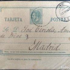 Sellos: ESPAÑA. ENTERO POSTAL 12CF. 1883.. Lote 207344050