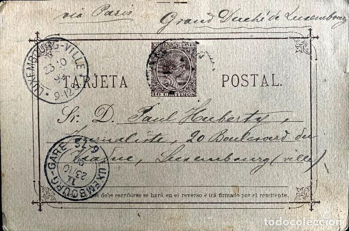 ESPAÑA. ENTERO POSTAL 19. 1890. (Sellos - España - Entero Postales)
