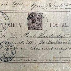 Sellos: ESPAÑA. ENTERO POSTAL 19. 1890.. Lote 207397792