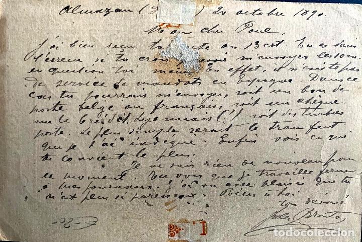 Sellos: ESPAÑA. ENTERO POSTAL 19. 1890. - Foto 2 - 207397792