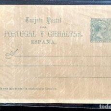 Sellos: ESPAÑA. ENTERO POSTAL 25. 1890. SIN CIRCULAR. Lote 207400613
