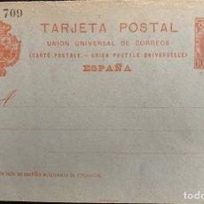 Sellos: ESPAÑA. ENTERO POSTAL 47. SIN CIRCULAR. Lote 207401888