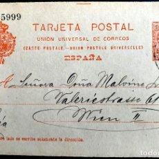 Sellos: ESPAÑA. ENTERO POSTAL 53A. CIRCULADO BARCELONA-VIENA. Lote 207402466