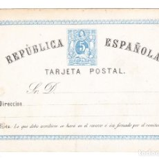 Sellos: PRIMERA REPÚBLICA ENTERO POSTAL EDIFIL 3. Lote 207661951