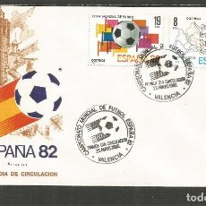 Francobolli: ESPAÑA SOBRE PRIMER DIA CIRCULACION EDIFIL NUM. 2570/2471 COPA MUNDIAL DE FUTBOL ESPAÑA´82 VALENCIA. Lote 208832098