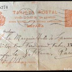 Sellos: ESPAÑA. ENTERO POSTAL 53A (SERIE W). CIRCULADO MADRID-PARIS. 1915.. Lote 209832696