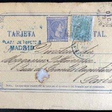 Sellos: ESPAÑA. ENTERO POSTAL 8FY (CATALOGO LAIZ). MADRID-PARIS 1879.. Lote 209836048