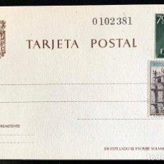 Sellos: ESPAÑA. ENTERO POSTAL 90+EDIFIL 1644. SIN CIRCULAR.. Lote 209836390