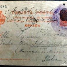 Sellos: ESPAÑA. ENTERO POSTAL 47. CIRCULADO POR PIROSCAFO A ITALIA. RRR. 1905. Lote 209838030