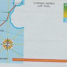 Selos: LOTE 19 AEROGRAMAS - CORREO AEREO - AIR MAIL - TODOS DISTINTOS. Lote 209891865
