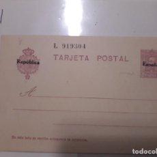 Sellos: SELLOS ESPAÑA AÑO 1931 ENTERO POSTAL Nº 66 VALOR CAT. 102 €. Lote 210129920