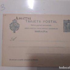 Sellos: SELLOS ESPAÑA AÑO 1925 ENTERO POSTAL Nº 59 VALOR CAT. 72 €. Lote 210130323