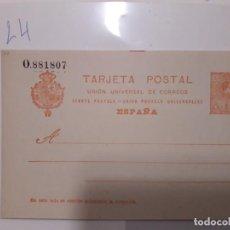 Sellos: SELLOS ESPAÑA AÑO 1910 ENTERO POSTAL Nº 53 VALOR CAT. 45 €. Lote 210130398