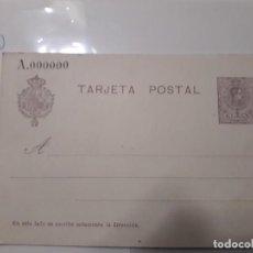 Sellos: SELLOS ESPAÑA AÑO 1910 ENTERO POSTAL Nº 50 VALOR CAT. 88 € NUMERACION A000000. Lote 210130827