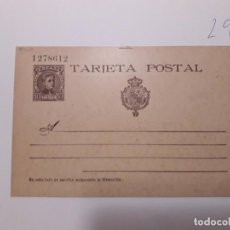 Sellos: SELLOS ESPAÑA AÑO 1901 ENTERO POSTAL Nº 37 VALOR CAT. 40 €. Lote 210131257