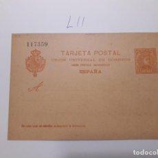 Sellos: SELLOS ESPAÑA AÑO 1901 ENTERO POSTAL Nº 40 VALOR CAT. 122 €. Lote 210131476