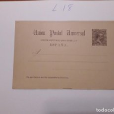 Sellos: SELLOS ESPAÑA AÑO 1889 ENTERO POSTAL Nº 22 VALOR CAT. 89 €. Lote 210132641
