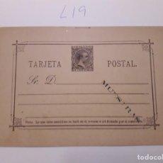 Sellos: SELLOS ESPAÑA AÑO 1889 ENTERO POSTAL Nº 19 VALOR CAT. 104 € CON SOBRECARGA MUESTRA. Lote 210132835