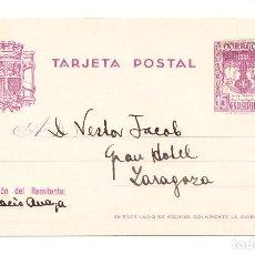 Sellos: ENTERO POSTAL A NESTOR JACOB GRAN HOTEL ZARAGOZA DESDE SALAMANCA PALACIO ANAYA 1937. Lote 210169350