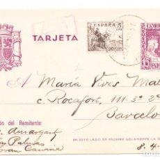 Sellos: ENTERO POSTAL PRISIÓN PROVINCIAL LAS PALMAS CENSURA A BARCELONA 1942. Lote 210174471