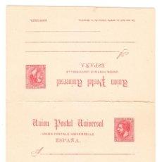 Sellos: 1884 TARJETA ENTERO POSTAL 17 IDA Y VUELTA. Lote 210627746