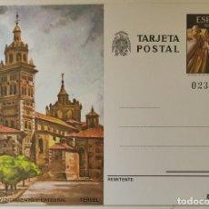 Sellos: TARJETA ENTERO POSTAL EDIFIL Nº 127 SEMANA SANTA EN HELLIN ALBACETE ESPAÑA AÑO 1980. Lote 211472745