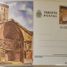 Sellos: TARJETA ENTERO POSTAL EDIFIL Nº 126 IGLESIA DE SAN BARTOLOME ESPAÑA AÑO 1981. Lote 211491482