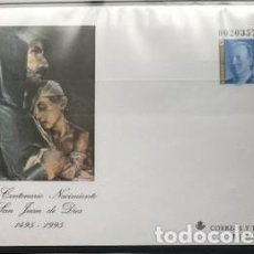 Sellos: ESPAÑA ENTERO POSTAL CONMEMORATIVO OFICIAL AÑO 1996 EDIFIL Nº 31 V CENT. SAN JUAN DE DIOS, GRANADA. Lote 211585255