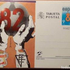 Sellos: ENTERO POSTAL AÑO 1982. EDIFIL 130. Lote 212144965