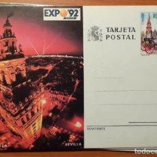 Sellos: ENTERO POSTAL AÑO 1992. EDIFIL 154. Lote 212145251