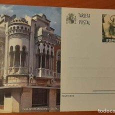 Francobolli: ENTERO POSTAL AÑO 1994. EDIFIL 157. Lote 212145310