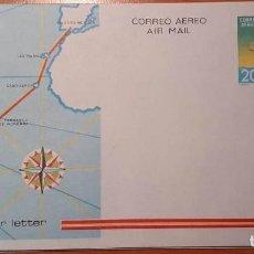 Sellos: AEROGRAMA AÑO 1981. EDIFIL 201. Lote 212149058