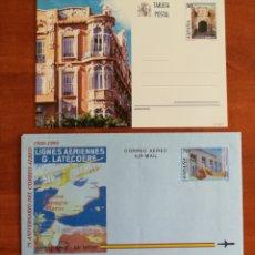 Sellos: ESPAÑA, ENTERO POSTAL Y AEROGRAMA 1995 NIEVOS (FOTOGRAFÍA REAL). Lote 212150263