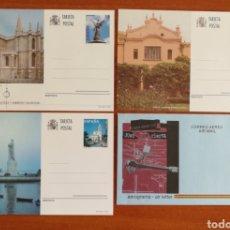 Sellos: ESPAÑA, ENTEROS POSTALES Y AEROGRAMA 1996 NUEVOS(FOTOGRAFÍA REAL). Lote 212150506
