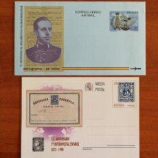 Selos: ESPAÑA, ENTERO POSTAL Y AEROGRAMA 1998 NUEVO (FOTOGRAFÍA ESTÁNDAR ). Lote 221264606