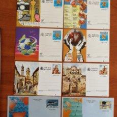 Sellos: ESPAÑA, ENTEROS POSTALES Y AEROGRAMAS 1982 NUEVOS (FOTOGRAFÍA ESTÁNDAR ). Lote 212154656