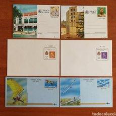 Sellos: ESPAÑA, ENTEROS POSTALES, SOBRES Y AEROGRAMAS 1985 NUEVOS (FOTOGRAFÍA REAL). Lote 212155660
