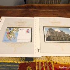 Selos: HOJAS ENTERO POSTALES 2007, INCLUYE LOS ENTERO POSTALES. Lote 212798163
