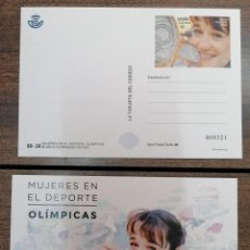 Sellos: ¡NOVEDAD! ESPAÑA 2020 TARJETA DEL CORREO EDIFIL 146 ENTERO POSTAL MUJERES EN EL DEPORTE OLÍMPICAS. Lote 230317750