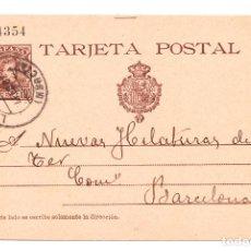 Francobolli: 1901 ENTERO POSTAL Nº 37 DE LORCA (MURCIA) A BARCELONA. Lote 213174880