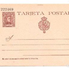 Sellos: ENTERO POSTAL Nº 37 NUEVO ALFONSO XIII. Lote 213262358