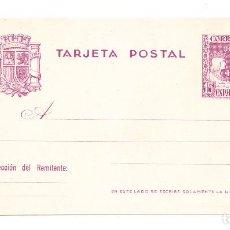Sellos: 1937 ENTERO POSTAL 15 C REYES CATÓLICOS EDIFIL 81. Lote 214461457
