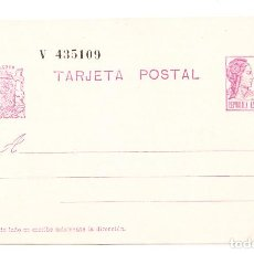 Sellos: 1932 ENTERO POSTAL SEGUNDA REPÚBLICA ESPAÑOLA EDIFIL 69. Lote 214465600