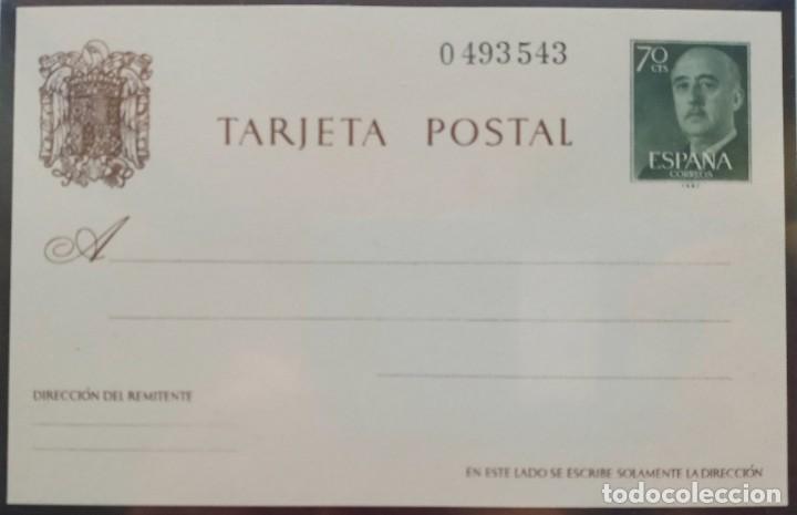 ESPAÑA - ENTERO POSTAL - EDIFIL Nº 90 - NUEVO SIN CIRCULAR (Sellos - España - Entero Postales)