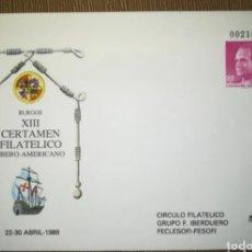 Selos: ESPAÑA SPAIN XIII CERTAMEN FILATÉLICO IBEROAMERICANO BURGOS 1989 EDIFIL 12 SOBRE ENTERO POSTAL SEP. Lote 216778011